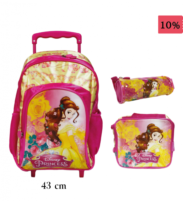 Princess Double Handle Trolley Package 43 cm