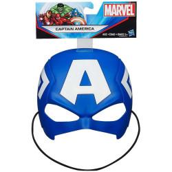 Marvel Captain America VALUE MASK