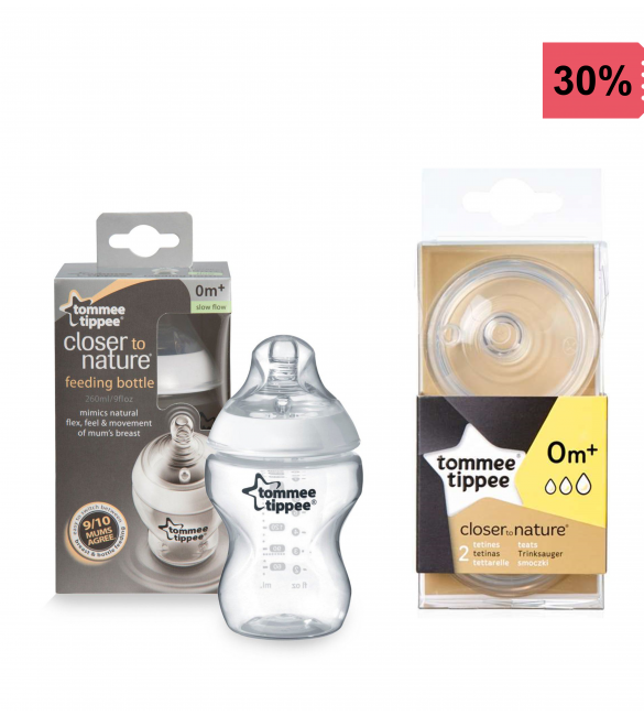 Tommee Tippee Baby Offer