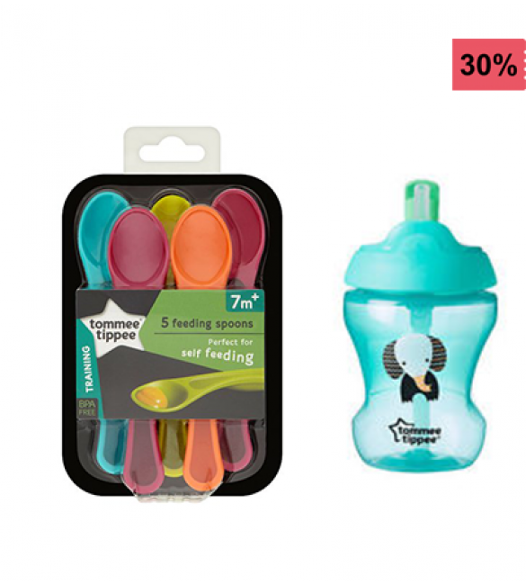 Tommee Tippee Offer-Green