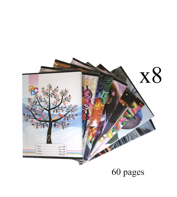 8 ABC Sleeved notebook Arabic 60 pages