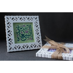 Frames With positive calligraphy words - Hope Shop By KHCF