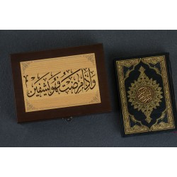 Holly Quran : Placed Inside a Wooden Box