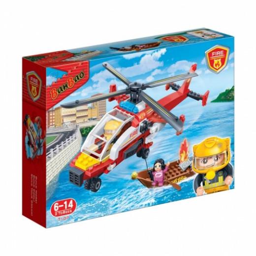 Banbao Fire Chopper