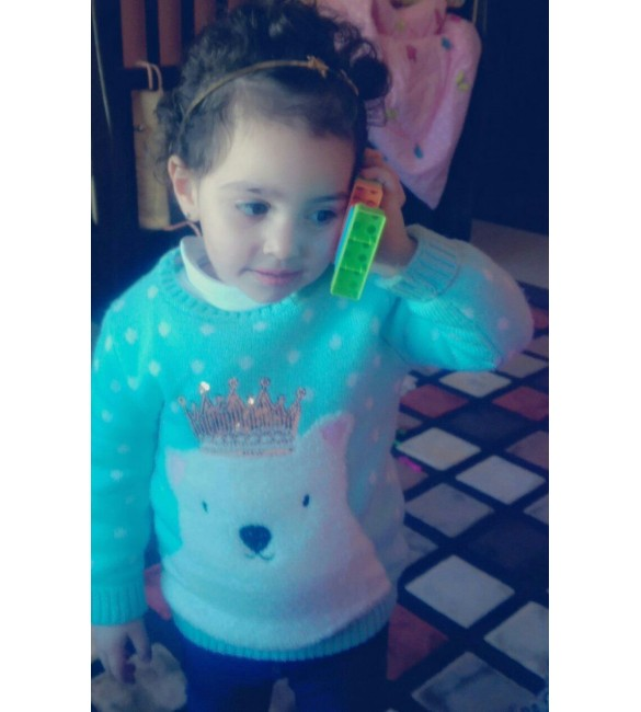Tamara Al Majali's Daughter looking so cute in Primark Top