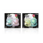 Tommee Tippee Essentials Basics Soft Rim Soothers (6-18 Months)