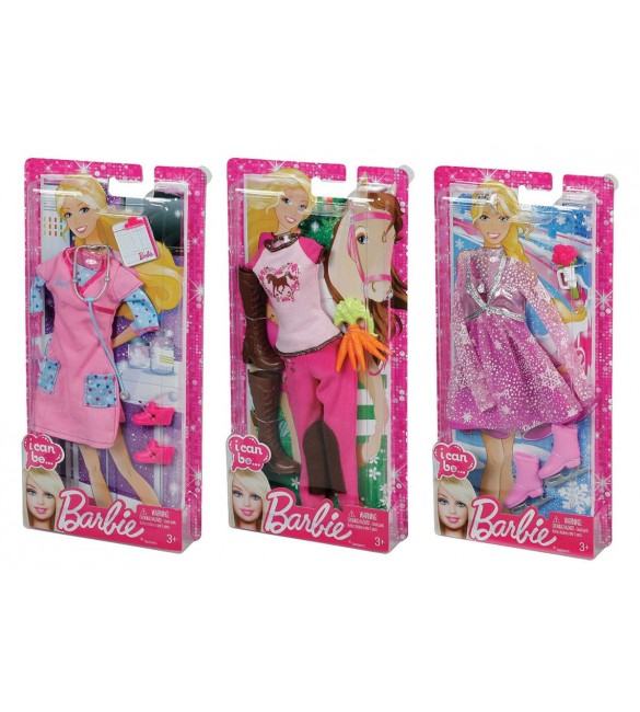 Barbie I Can Be Fashion Assorted Outfits