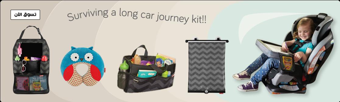 data/slider/car-kit-slider-.png